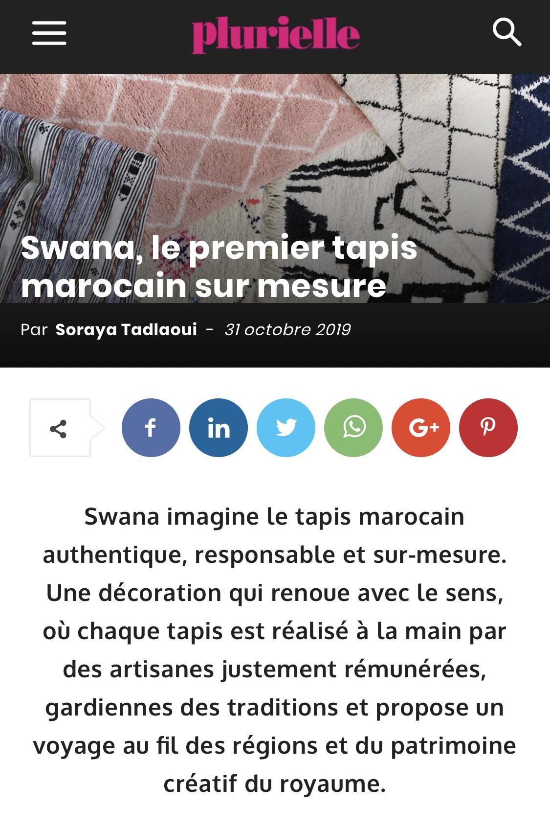 Plurielle Swana Maroc